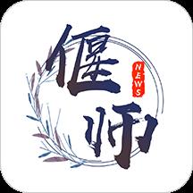 云上偃师app官方版v2.3.6