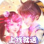 剑踪侠影手游BT版v1.0.0 免费版