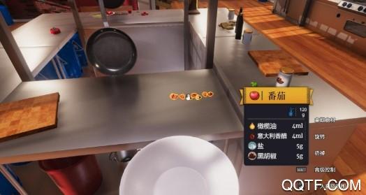 黑暗料理模拟器手机版下载中文版