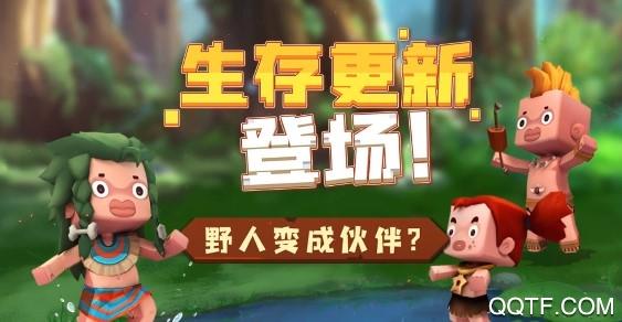 迷你世界苹果豪华账号万人号版