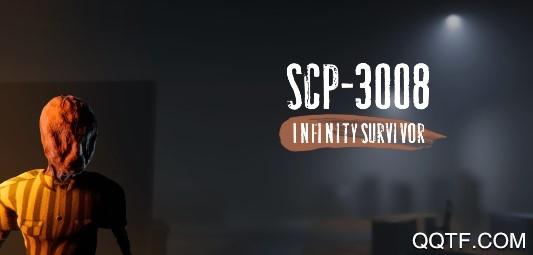scp3008游戏破解版v1.1
