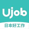 Ujob最新版v1.3.0 手机版