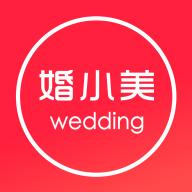 婚小美app官方版v1.0.1 手机版