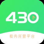 校果教育app最新版v1.3.0 安卓版