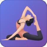 365瑜伽app安卓版v3.03.0807 最新版