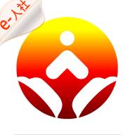 济南人社app官方版v2.9.6.9 安卓版