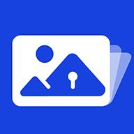 暗盒相册管家app最新版v1.0.0 安卓版