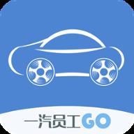 员工购车app安卓版v2.0.23 安卓版