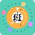 排班闹钟app手机版v1.1.1 安卓版