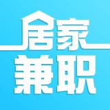 居家兼职app安卓版v1.0.52 最新版