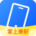 星宝阁兼职赚钱app手机版v1.0.0 最新版
