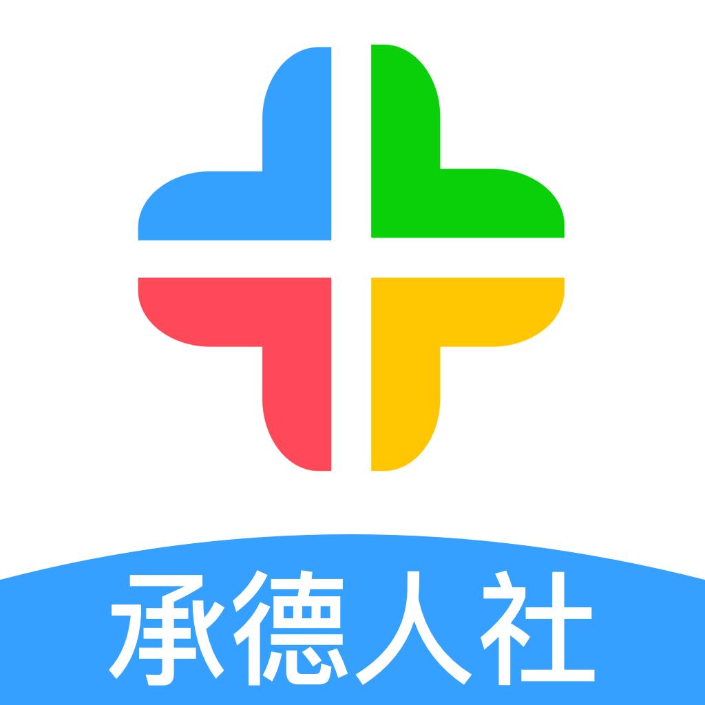 承德社保认证app官方版v1.1.0 安卓版