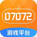 07072手游盒子app官方版v5.3.4 最新版