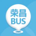 荣昌公交app官方版v1.0.0 安卓版