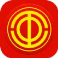 陕西工会app官方版v1.0.03 手机版