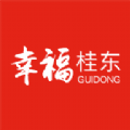 幸福桂东app官方版v1.0.0 最新版