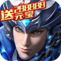 天神赵子龙星耀版v1.1 最新版