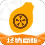 木瓜车经销商app安卓版v2.0 手机版