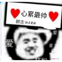 死神vs火影bvn心累改v3.4