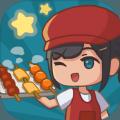 宇宙烤鱼店游戏红包版v1.0 安卓版