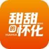 甜甜的怀化app苹果版v1.0 最新版