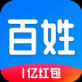 百姓头条赚钱app官方版v1.4.0 安卓版