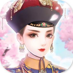 叫我女皇陛下h5游戏破解版v1.15.0 免费版