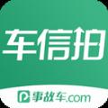 车信拍app安卓版v1.0.0 最新版
