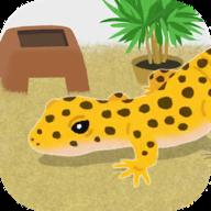 我的壁虎虚拟宠物破解版v1.3 最新版