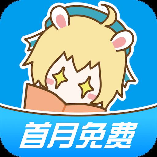 漫画台旧版本v1.5.0 永不升级版