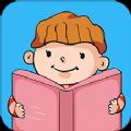 口袋绘本故事app最新版v1.1.3 官方版