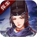 唐时明月游戏破解版v1.0 最新版