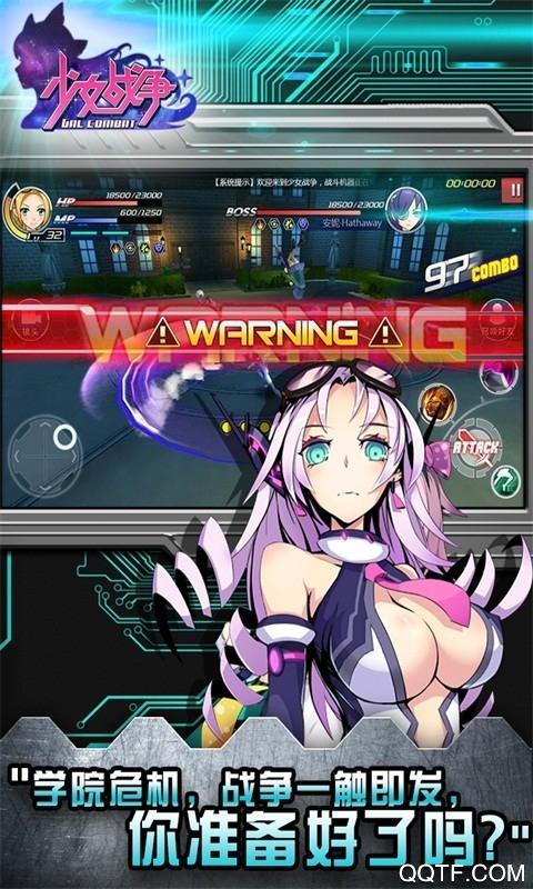 少女战争破解版v2.0.3 最新版