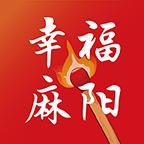 幸福麻阳app官方版v7.0.2 安卓版