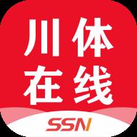 川体在线app官方版v1.0 安卓版
