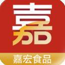 嘉宏食品app安卓版v1.3.2686 手机版