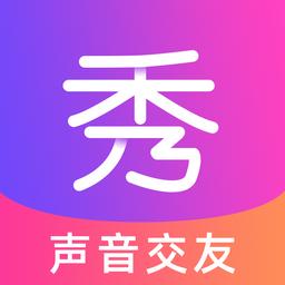 秀秀语音app安卓版v1.0.0 手机版