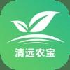 清远农宝app官方版v1.1 手机版