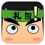 礼包君迷你世界app最新版v1.1.5 安卓版