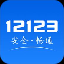 南京学法免分平台手机客户端v2.5.2 安卓版