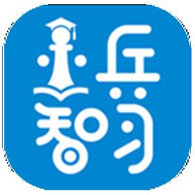小兵智习app手机客户端v1.0 官方版