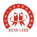 凉山人社app2020最新官方版v1.1.0 安卓版