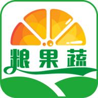 粮果蔬app官方版v3.3