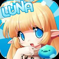 LunaMobile手游中文破解版v0.16.454 安卓版