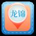 龙锦公交app最新版v1.0.1 安卓版