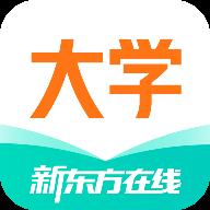 新东方大学考试app安卓版v4.9.0 最新版