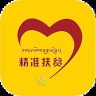 海南州扶贫在线app官方版v1.0.71 最新版