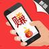 帝豪掌赚平台appv1.1 最新版