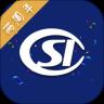 陕西养老保险app最新版v2.0.49 安卓版