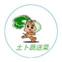 土卜蔬送菜app官方版v1.0 安卓版